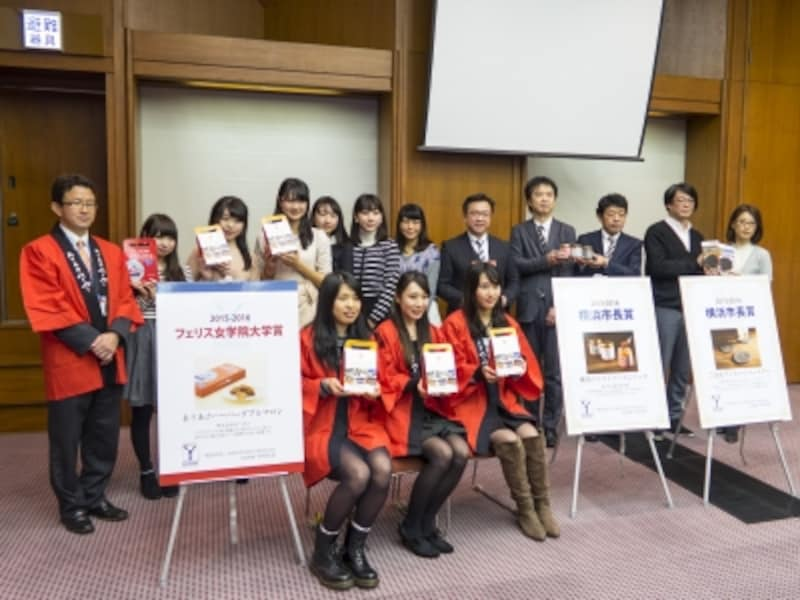 第16期ヨコハマ・グッズ「横濱001」発表会のようす(2015年2月6日撮影)