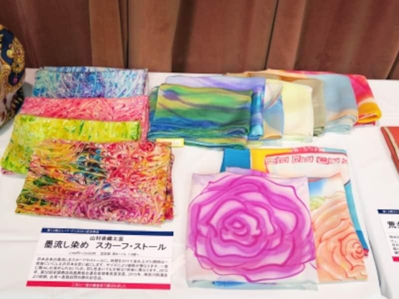 山村染織工芸「墨流し染めスカーフ・ストール」(シルク100%、1500円~29000円)