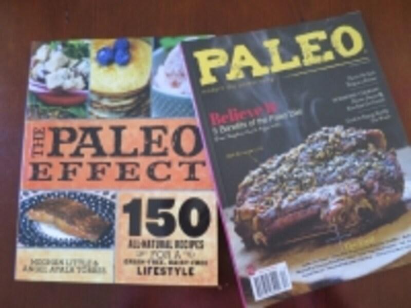 パレオダイエットの情報がつまった料理本と連載雑誌