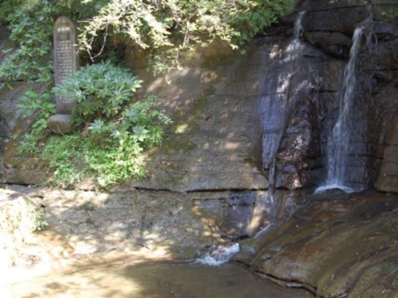 「三郎の滝」