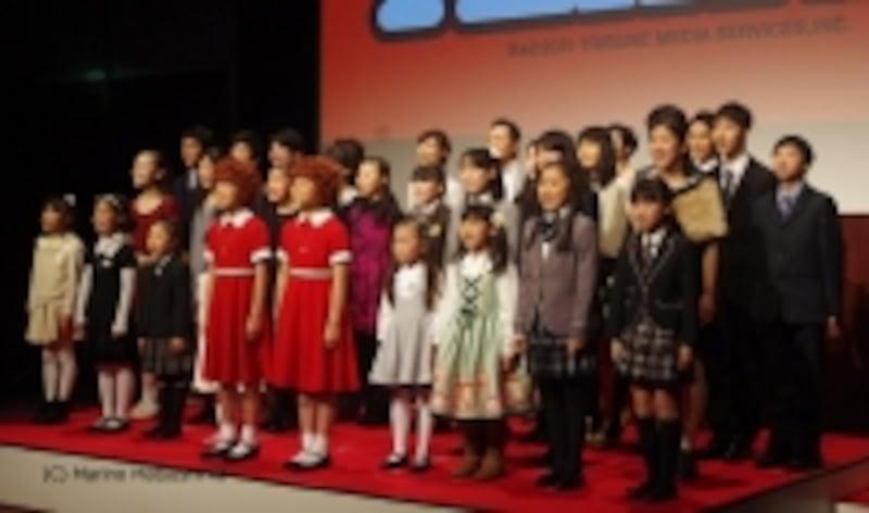 『アニー』制作発表で「トゥモロー」を歌う出演者たち。(C)MarinoMatsushima