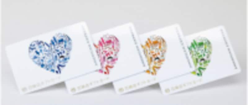 ハートをモチーフにした新しいカードデザインは贈り手の「気持ち」も届くようにとの願いが込められている