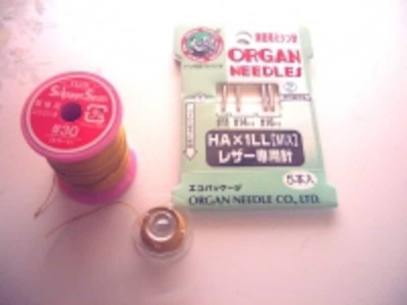 革用のミシン針