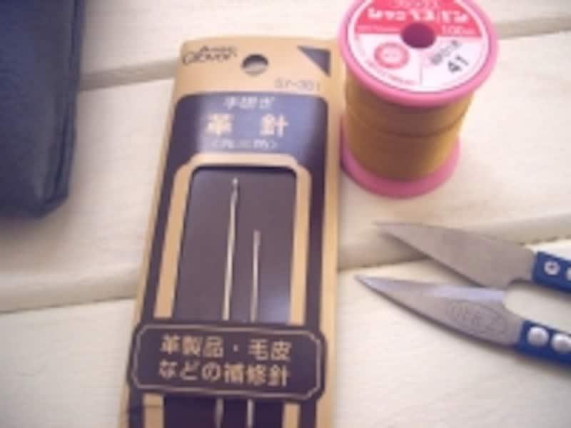 革用の手縫い針
