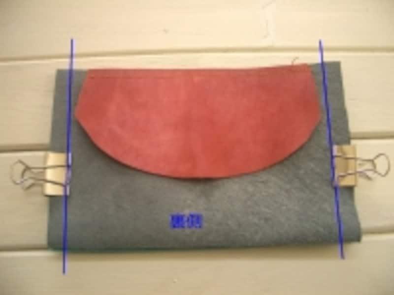 サイドを縫う