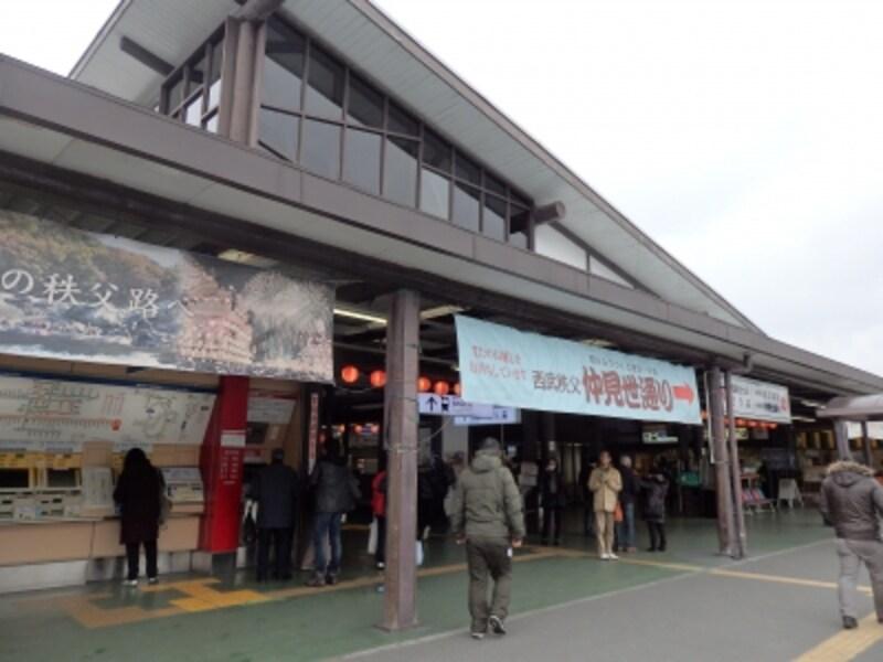 羊山公園の最寄り駅、西武秩父駅
