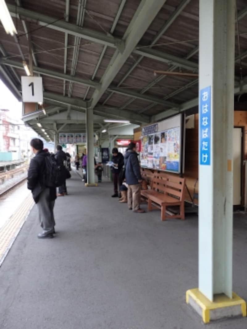 羊山公園の最寄り駅、秩父鉄道御花畑駅