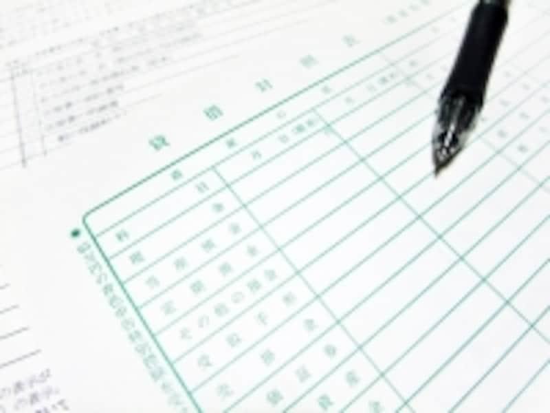 財務諸表を理解するための基礎的な力を身につけることができるビジネス会計検定
