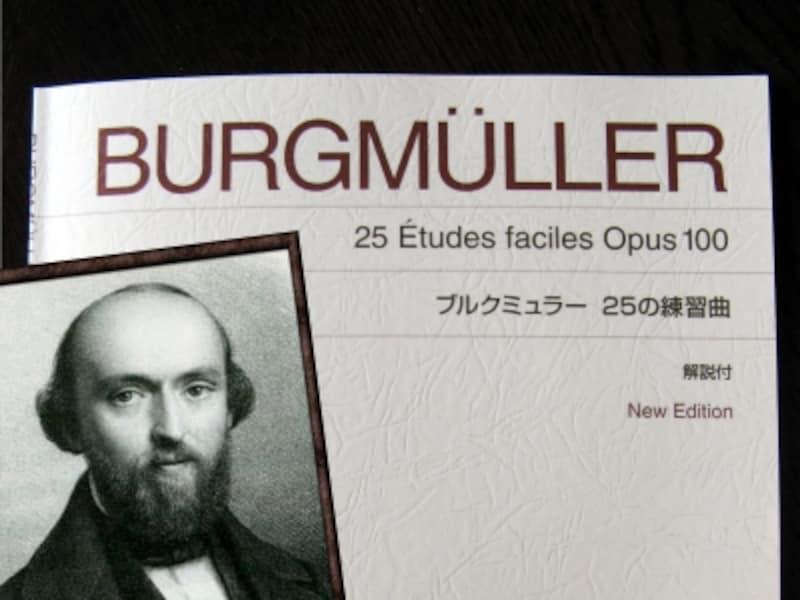 ブルグミュラーの楽譜の写真