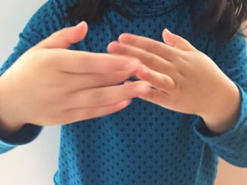 gesture3