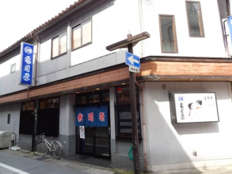 寿司栄undefined総曲輪店