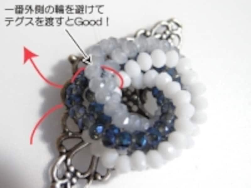 青い薔薇のクリスタルブローチ