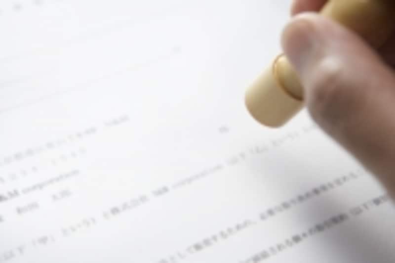 贈与を証明する書面として「贈与契約書」を残すことで安心。