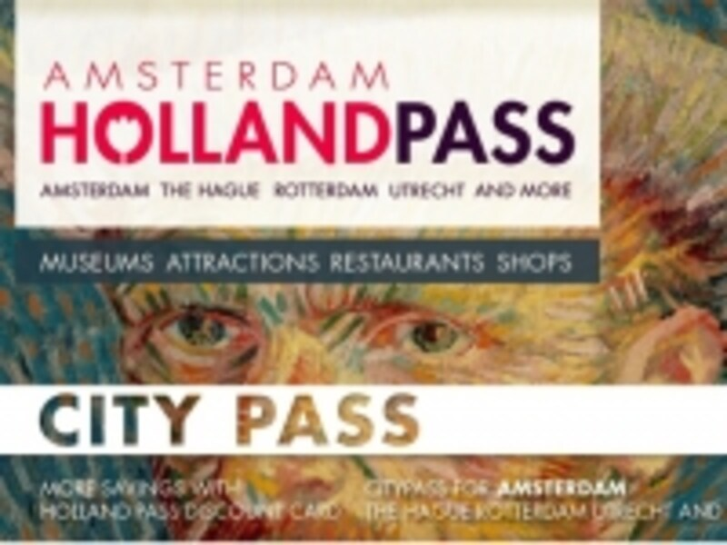 観光の味方「オランダパス」
