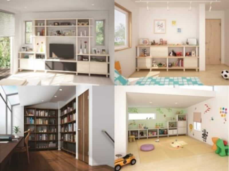 リビングや子供部屋、書斎など、設置するスペース、収納する物にあわせて、自由にプランニングすることができる。