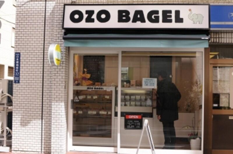 OZOBAGEL