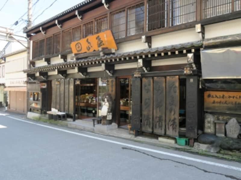 旅館田島屋
