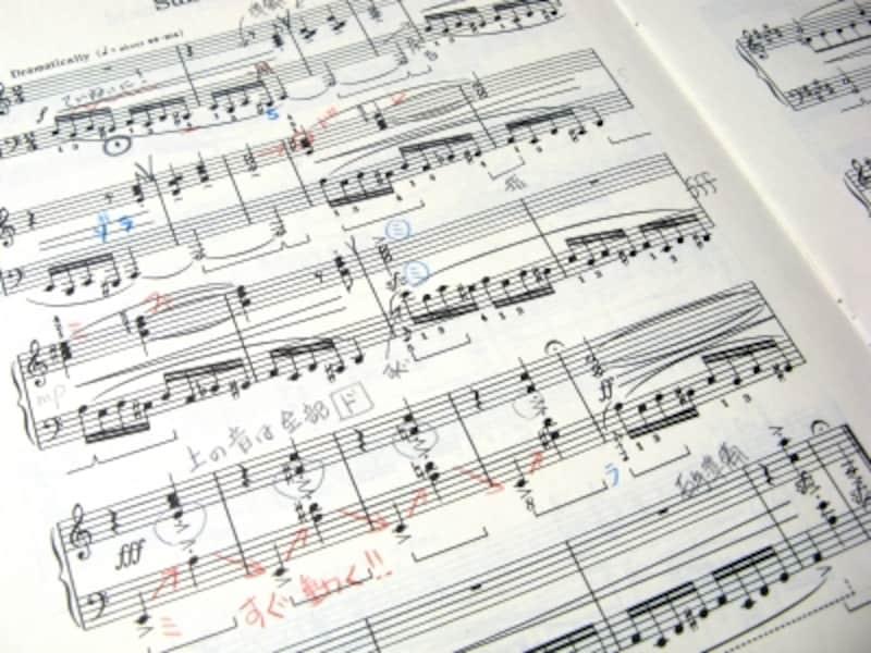 ピアノの練習・ピアノが上達する方法楽譜の活用・楽譜の書き込みは、ミス予防に