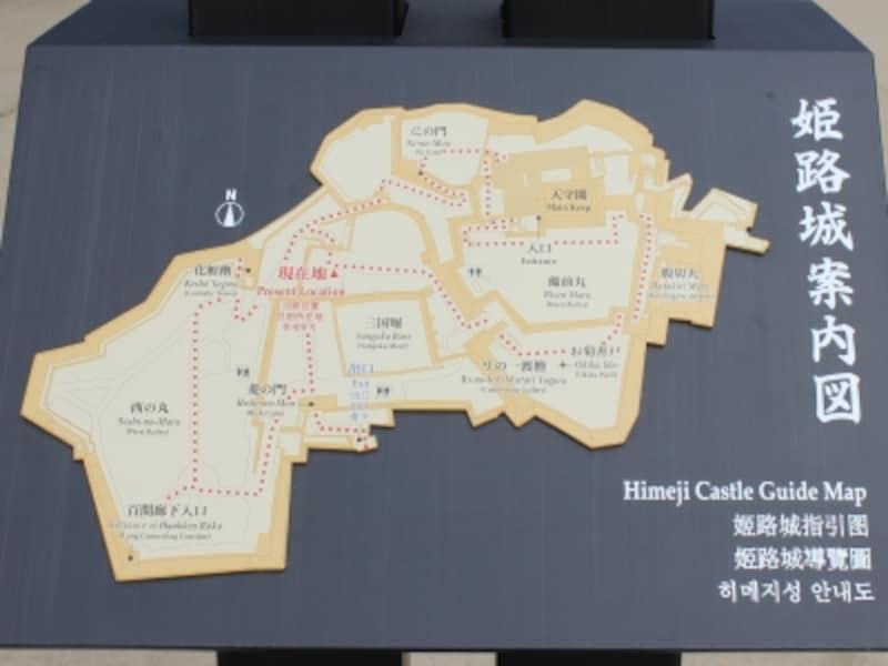姫路城案内看板