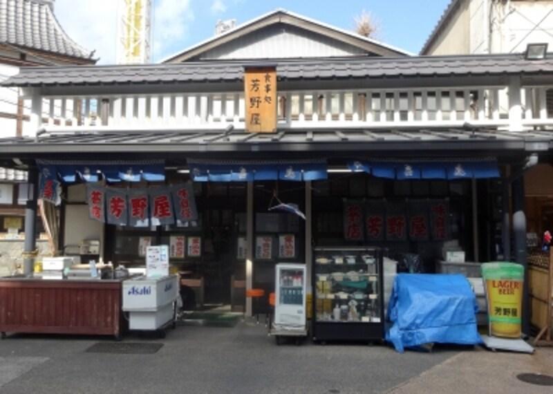 味のある店舗ファッサードだ