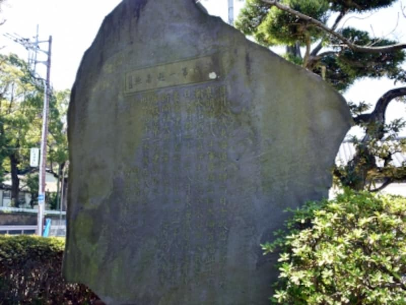 「海内第一避暑地」と刻まれた石碑