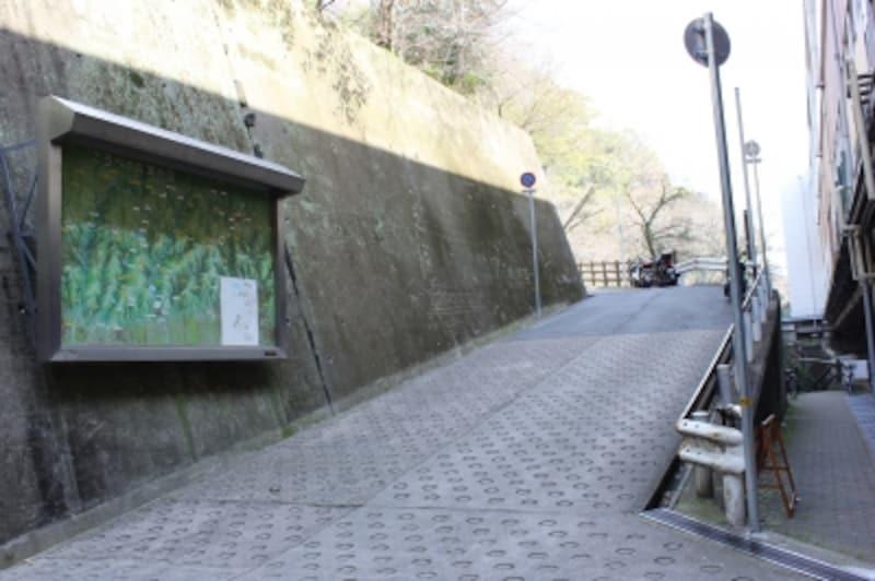 坂道の入口