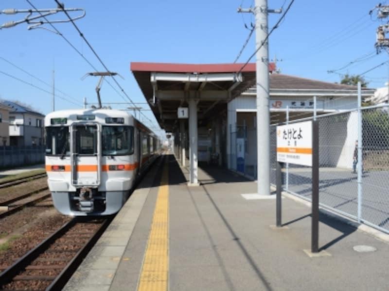 終点武豊駅