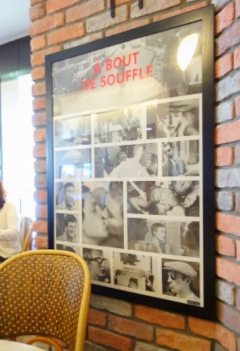 フランスのカフェのような店内