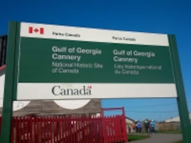 カナダの国定史跡であることを示す看板