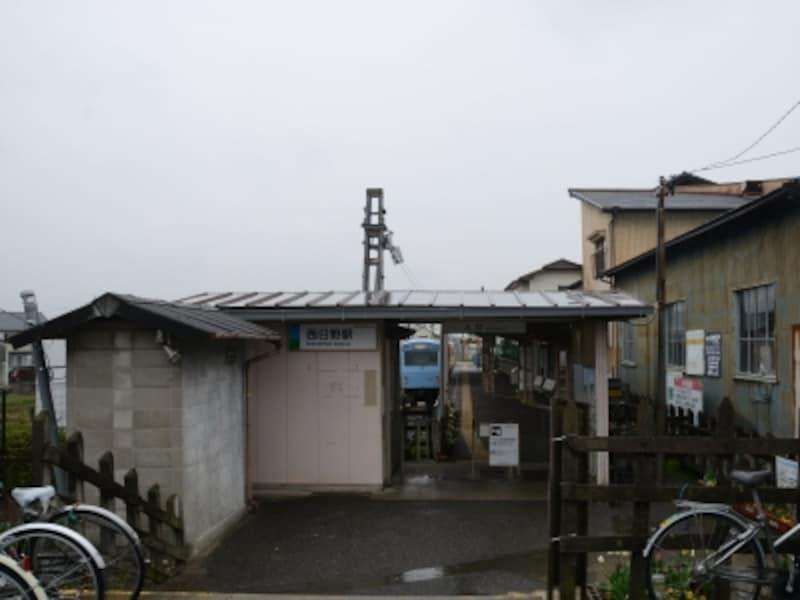 今の終着駅は西日野
