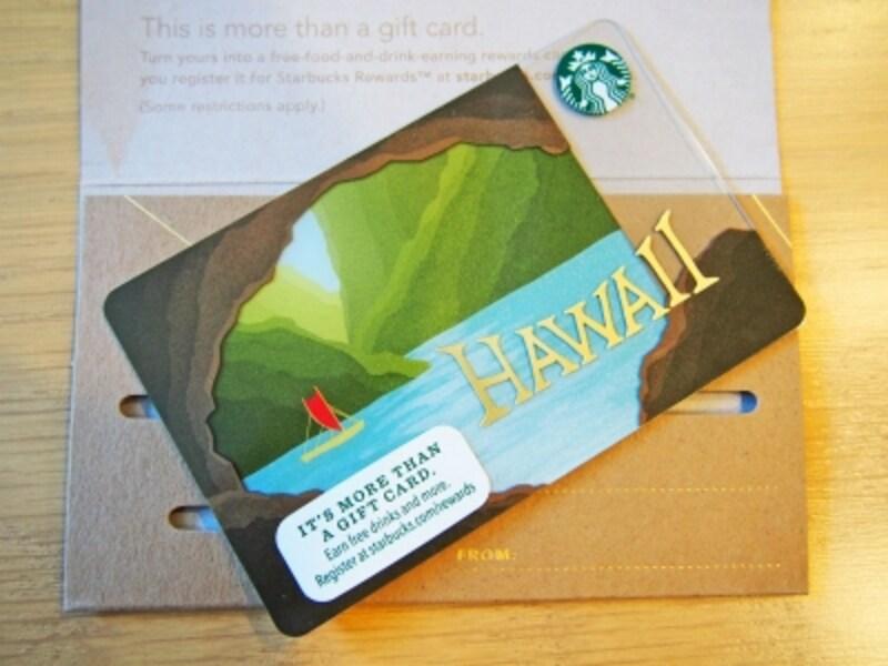 2017年に購入したハワイ限定カード