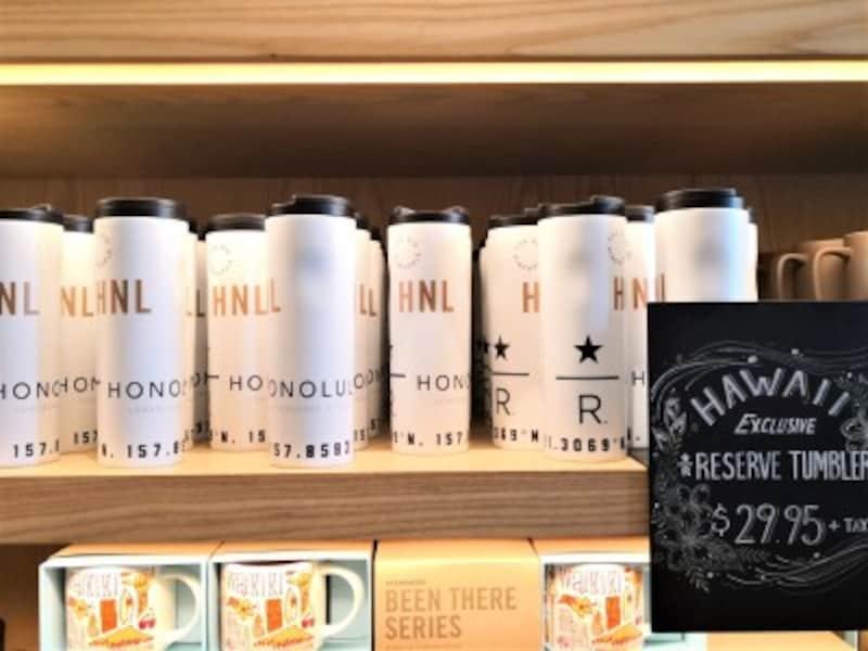 「HNL(ホノルル)」ロゴ入りリザーブ店限定タンブラー
