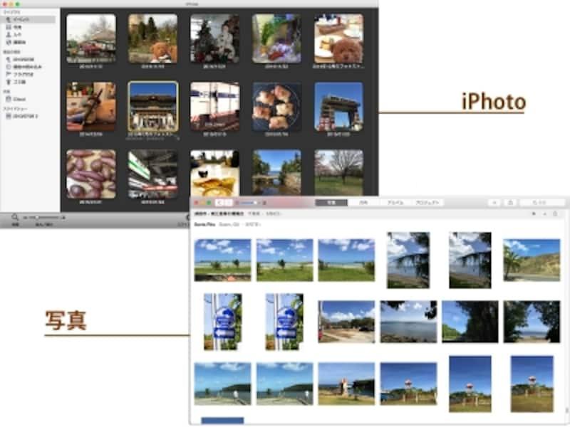 Macの「iPhoto」(左)と「写真」アプリのライブラリ画面。「写真」はよりすっきり写真にのみ集中できるようになっています。