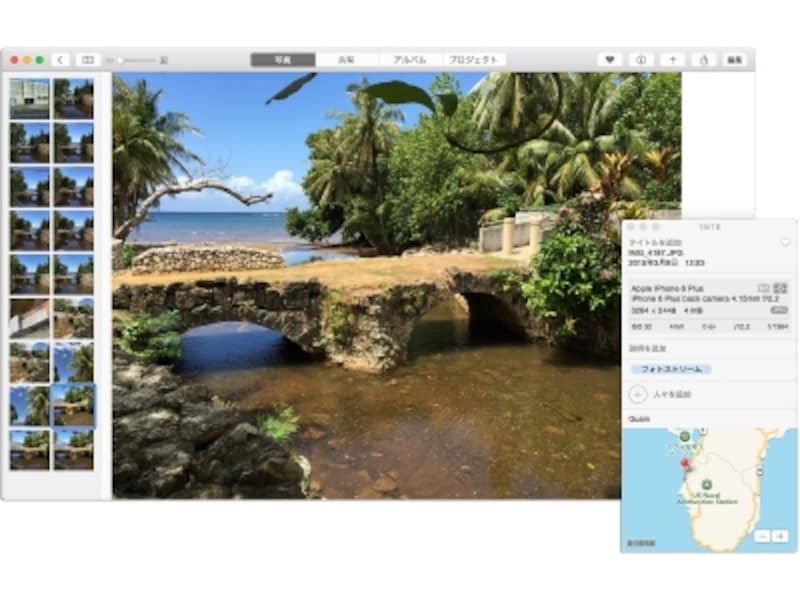 「写真」アプリでは「情報」は別ウィンドウで開き、一覧の開いたり閉じたりをボタンで切り替え可能。