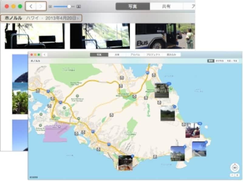 モーメントからコレクションに切り替えて地名をクリックするとその一定の時期に撮影された写真が地図上に配置されて表示されます。