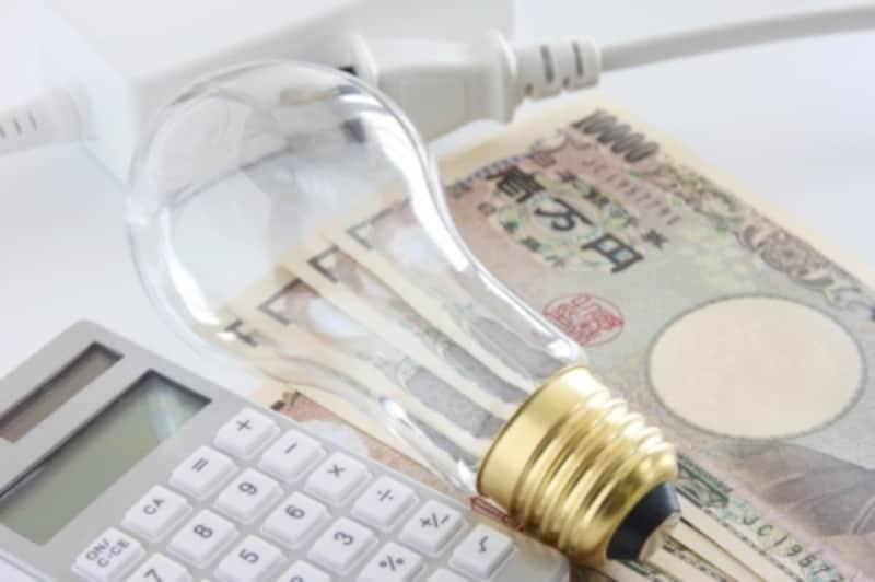 光熱費節約