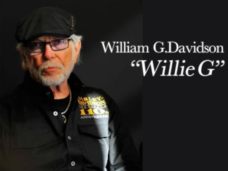 ダイナの祖先となるFXを世に送り出したウィリーG