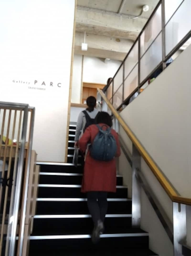 2階に上がるとGalleryParc