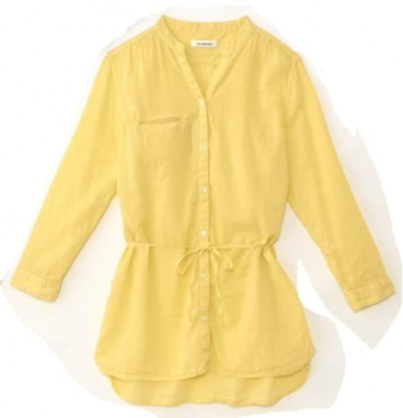 yellowshirt