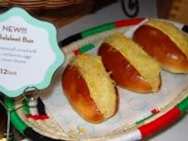 ローカル惣菜パン