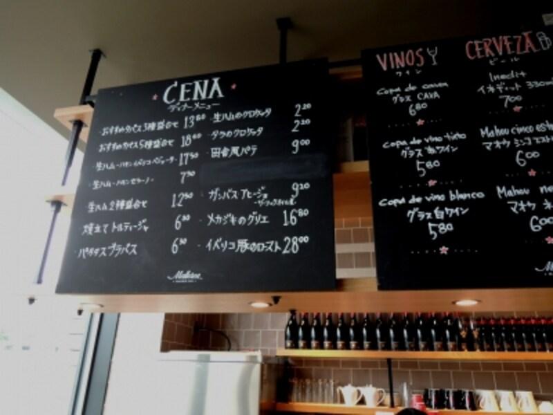 カフェ&バーの黒板メニュー