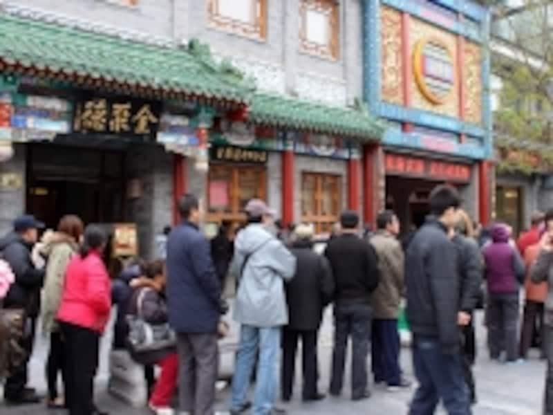 北京の服装「前門」