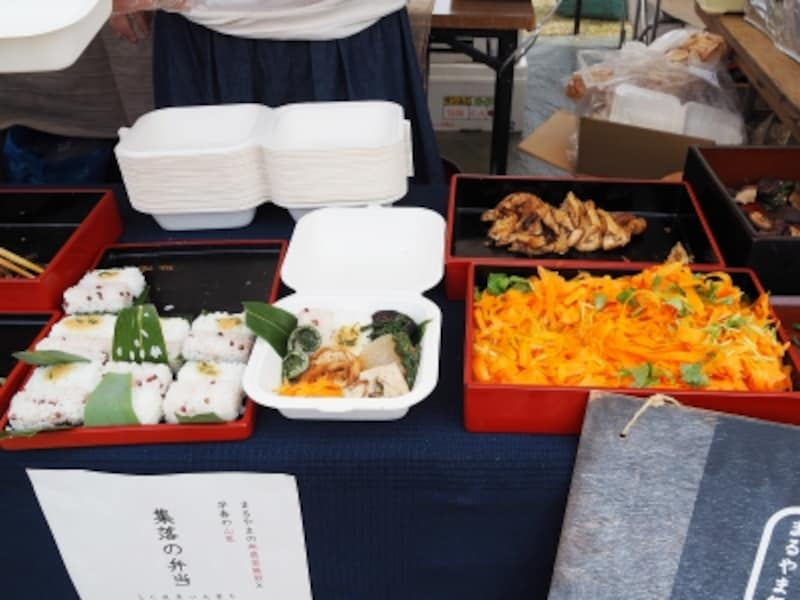 集落の弁当@まるやま組