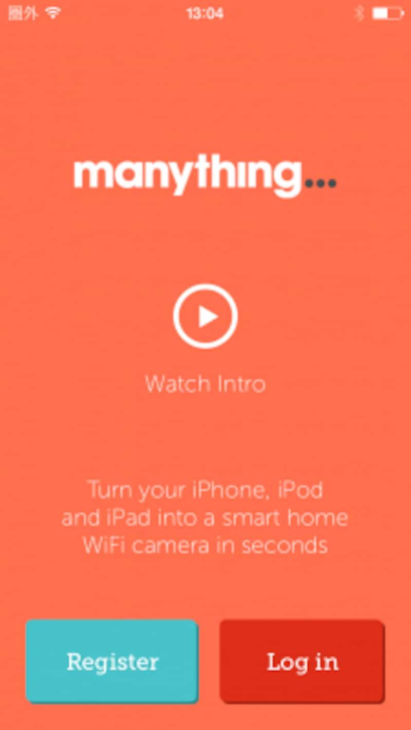 アプリを起動したら「Camera」をタップします。