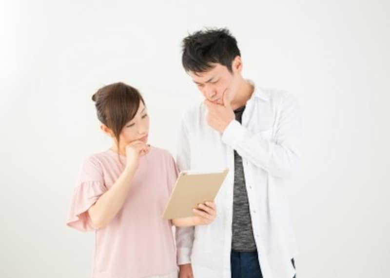 結婚資金の贈与制度について、正しく理解して活用すれば、安心だね!