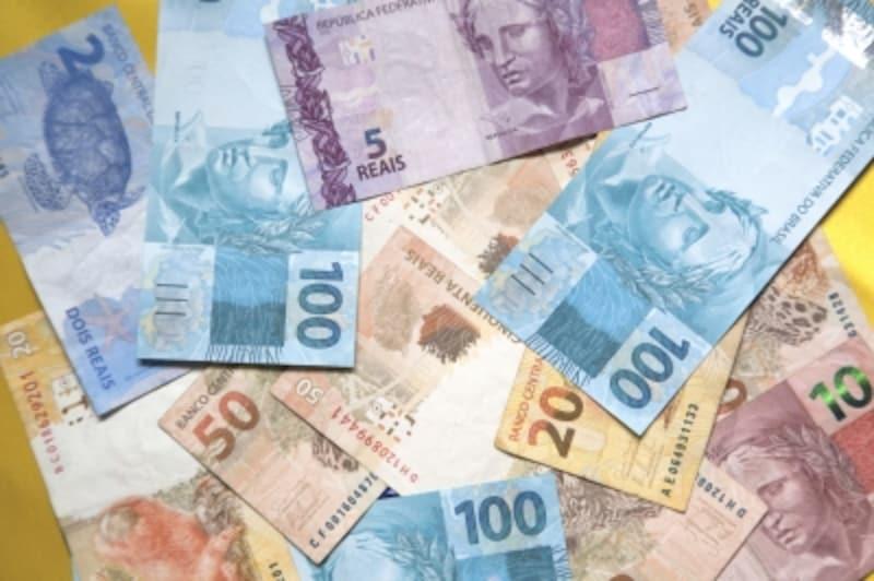 ブラジルの通貨=レアル