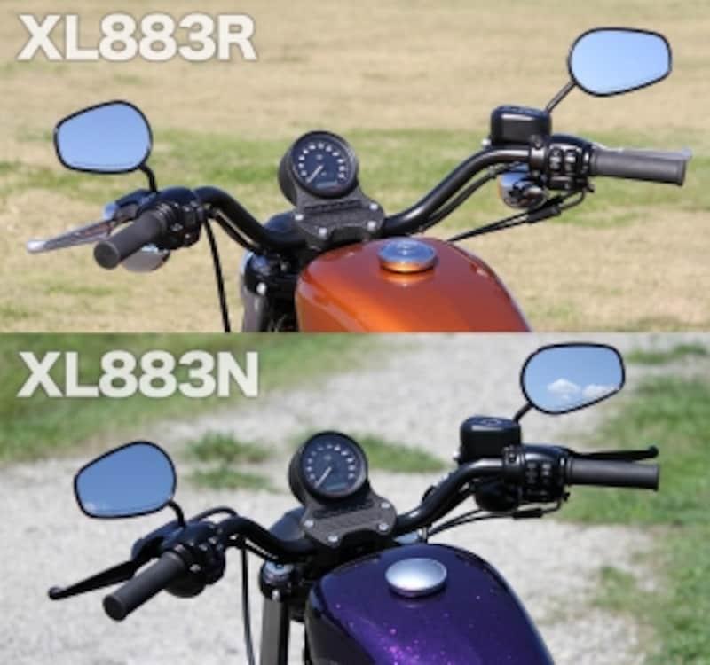 XL883Nアイアンと比べてもハンドルバーの幅が広い