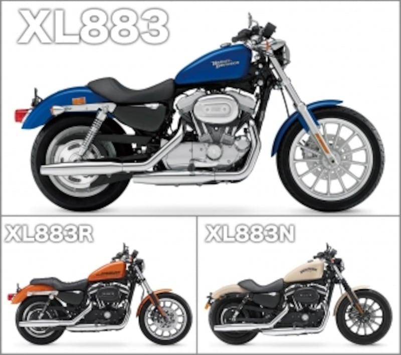 2009年までラインナップされていたスタンダードモデルXL883。XL883RやXL883Nアイアンはその派生モデル
