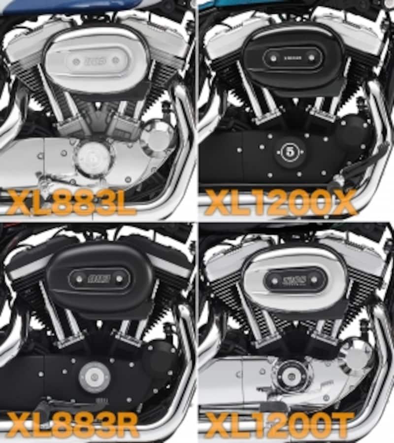 エンジンのカラーリング違いは、スポーツスターだけで4バージョンある。ここも車両選びのキモになるか……?