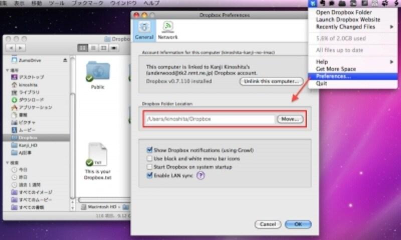 Mac版の使い方はDropboxを起動して、アカウントとパスワードを入力するだけといたってシンプル。あとはDropboxフォルダに同期して使いたいファイルを入れておけばOKです(クリックで拡大)